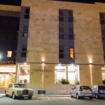 Hotel RECOLETOS COCO: