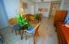 Habitacion Suite: Hotel BARCELO COLON MIRAMAR Zona: Salinas Ecuador