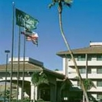Hotel HOLIDAY INN HOTEL & SUITES: