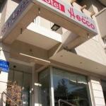 Hotel HECCO HOTEL: