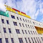 Hotel HOLLYWOOD:
