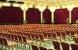 Sala Riunioni: Hotel DOMINA PRESTIGE RESORT Zona: Sharm El Sheikh Egitto