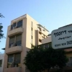 Hotel DIZENGOFF BEACH APARTMENTS: