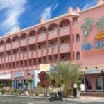 Hotel APARTAMENTOS MAR-OLA PARK :