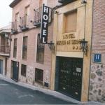 Hotel DUQUE DE LERMA: