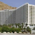 Hotel DAVID DEAD SEA RESORT & SPA: