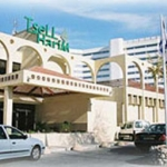 Hotel TSELL HARIM: