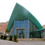 Hotel SPA CLUB DEAD SEA: