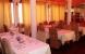 Restaurant: Hotel VILLA ANTICA TROPEA Zone: Tropea - Vibo Valentia Italie