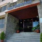 Hotel LAS CIGUENAS: