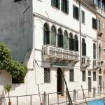 Hotel ALLA SALUTE: