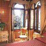 Hotel LOCANDA FORMOSA: