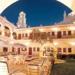 Hotel HOLIDAY INN VERACRUZ CENTRO HI: