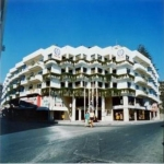 Hotel ATRIUM ZENON: